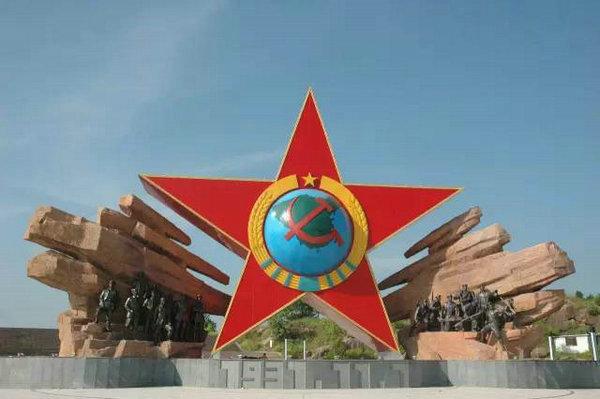 中華蘇維埃紀念園