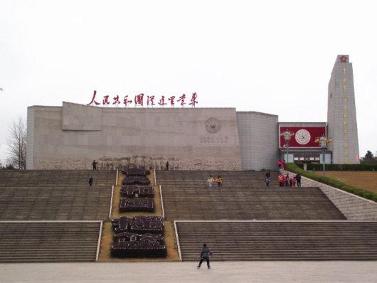 中央革命根據地歷史博物館